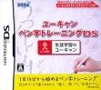logo Emuladores U-Can - Penji Training DS
